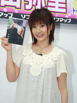 平田弥里の画像 p1_26