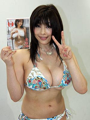 松坂南の画像 p1_19